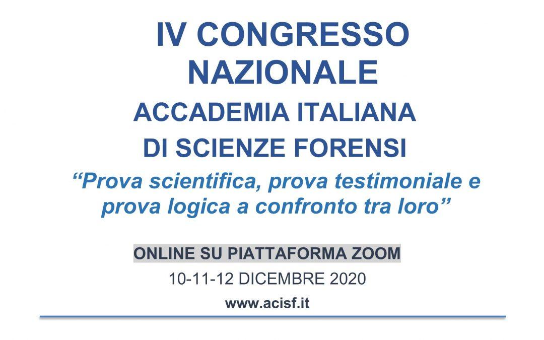 """AFFIDATA AD AICIS LA SESSIONE """"CRIMINOLOGIA"""" AL IV CONGRESSO DELL'ACCADEMIA DI SCIENZE FORENSI"""